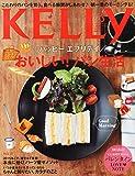 KELLy (ケリー) 2015年 03月号 [雑誌]