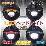 MIRISE 高輝度チップ型 LED ヘッドライト 3+3灯 < 角度4段階 調整可能 >登山 夜間歩 災害時 青色