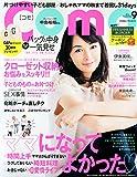 Como (コモ) 2014年 09月号 [雑誌]