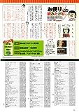 DVD &ブルーレイ VISION (ヴィジョン) 2012年 02月号 [雑誌]-