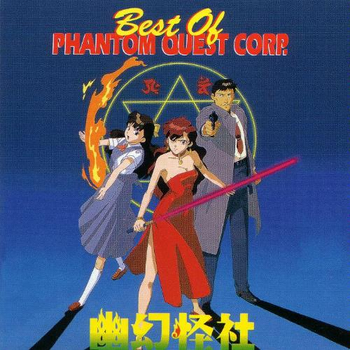 Mikami, Ukinou y Yokoshima en contra de las fuerzas espectra...un segundo...güat?