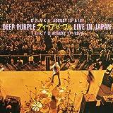Deep Purple Live In Japanpar Deep Purple