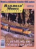 img - for Railroad MOdel Craftsman February 1999 : Detailing an N Scale Up GP50 Volume 67 Number 9 book / textbook / text book