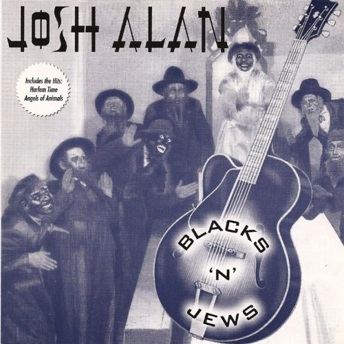 Blacks 'N' Jews (Electronic Edition) by Josh Alan Friedman, Mr. Media Interviews