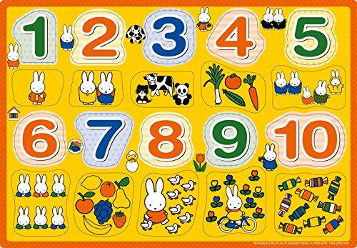 20ピース 子供向けパズル ミッフィーすうじ ピクチュアパズル