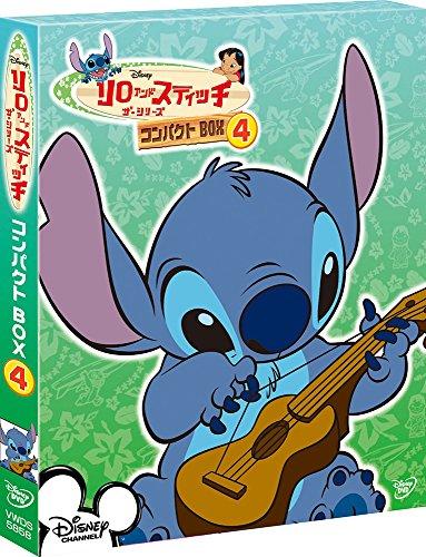 リロ&スティッチ ザ・シリーズ/コンパクトBOX(4) [DVD]
