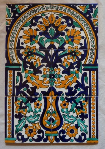 Tunisian Tile Mural Set - Yellow Flower Pot with Blue/Green by Le Souk Ceramique