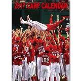 広島東洋カープ 2017年カープカレンダー