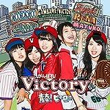 青春!ヒーロー(初回限定盤)(DVD付)