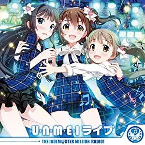 アイドルマスター ミリオンライブ!/アイドルマスター ミリオンラジオ!テーマソング(初回限定盤A)(Blu-ray Disc付)