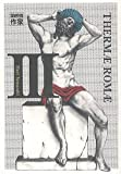 Acheter le livre Thermae Romae, Tome 3 :