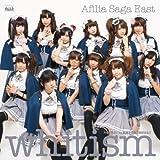 アフィリア・サーガ・イースト 1stアルバム「whitism」【初回限定盤】
