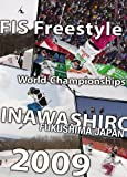 FIS FREESTYLE WORLD CHAMPIONSHIPS INAWASHIRO 2009 [DVD]