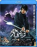 【早期購入特典あり】虎影(オリジナルL判ブロマイド(2枚組)付) [Blu-ray]