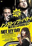 ノンストップ・バディ [DVD]