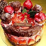 クリスマスケーキ イチゴとダブルショコラのパリブレスト オーガニックサイバーストア