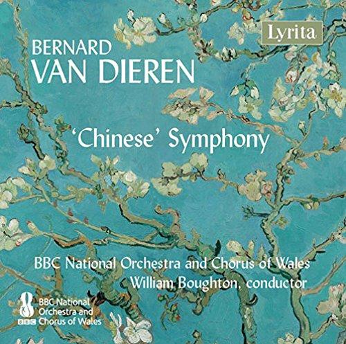 bernard-van-dieren-chinese-symphony