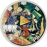 地方自治法施行60周年記念貨 1000円カラー銀貨プルーフ<単体セット> 第2回京都 CJ1S80127