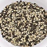 神戸アールティー ウラド豆 皮付き ひき割り 1kg Urad Dal Black Split ブラックマッペ 黒 豆 乾物 業務用