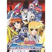 魔法少女リリカルなのはStrikerS Vol.6 [DVD]