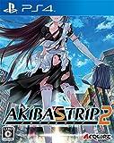 AKIBA'S TRIP2 (初回同梱特典「キャラバリエーションセット」ダウンロードコード 同梱) Amazon.co.jp限定PC壁紙特典 付(2014/7/3注文分まで)