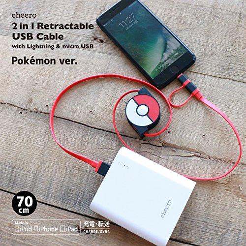 ポケモンデザインの巻き取り式充電ケーブルがAmazonで34%オフの1,580円