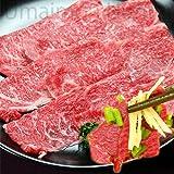 生特上馬刺し 霜降り 約100g×5P 8~9人前 熊本 馬肉専門店 小田商店 馬刺しの本場熊本から新鮮な特上馬刺しをお届け 口の中でとろける霜降り肉 女性にもおすすめ