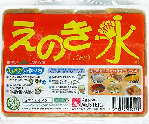 元祖えのき氷 8袋×12キューブ 32日分 TV掲載商品