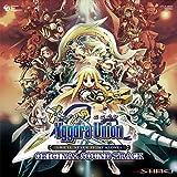 ユグドラ・ユニオン PSP版 オリジナルサウンドトラック