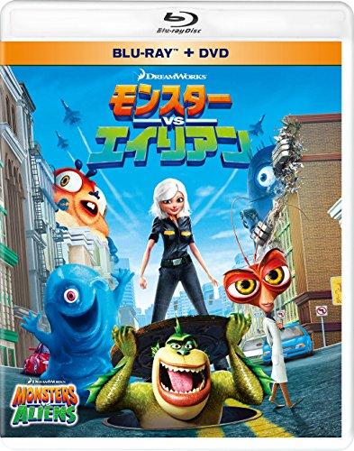 モンスターVSエイリアン ブルーレイ&DVD(2枚組) [Blu-ray]