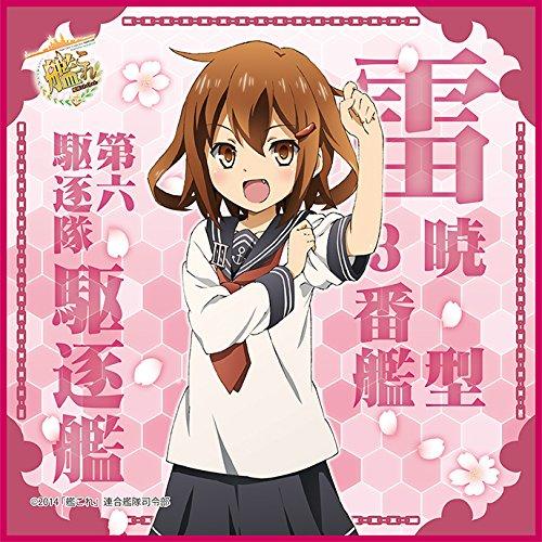 TVアニメ 艦隊これくしょん -艦これ- マイクロファイバーミニタオル 駆逐艦 雷
