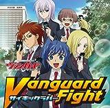 サイキックラバー「Vanguard Fight」