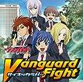 「カードファイト! ! ヴァンガード リンクジョーカー編」オープニングテーマ Vanguard Fight (初回生産限定盤)