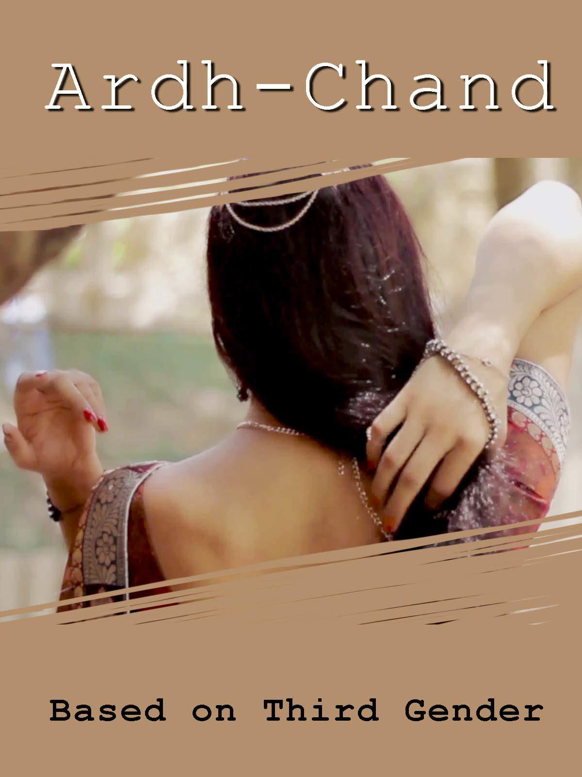 Ardh-Chand