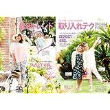 la farfa(ラ・ファーファ) VOL.2 (ぶんか社ムック)