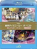 東京ディズニーシー ザ・ベスト -春&amp;アンダー・ザ・シー- <ノーカット版> [Blu-ray]