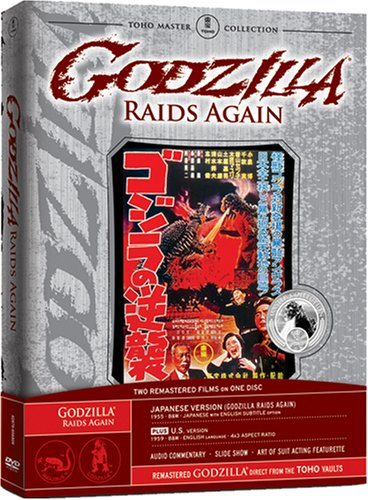 Godzilla Raids Again [DVD] [1955] [Region 1] [NTSC]