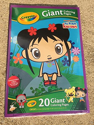 Crayola Giant Nihao Kai-lan Coloring Pages
