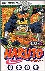 NARUTO -ナルト- 第3巻