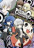 ペルソナQ シャドウ オブ ザ ラビリンス コミックアンソロジー (DNAメディアコミックス)