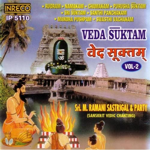 Veda Suktam Vol- 2 by M.Ramani Sastrigal & Party Devotional Album MP3 Songs