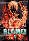 BLAME /  