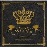 WINNER(初回限定盤A)