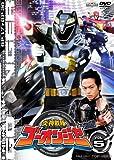 炎神戦隊ゴーオンジャー Vol.5[DVD]