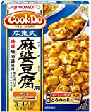 味の素 Cook Do 広東式麻婆豆腐用 110g ×10個