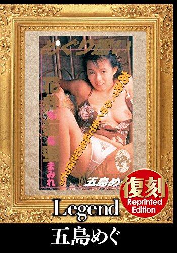[五島めぐ] Legend 五島めぐ