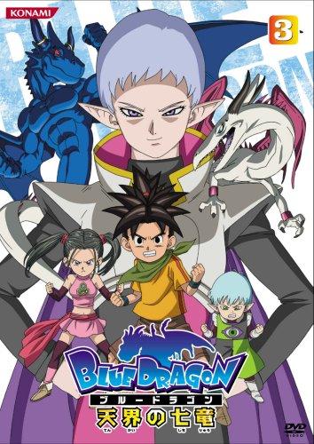 BLUE DRAGON-天界の七竜-  3 [DVD]