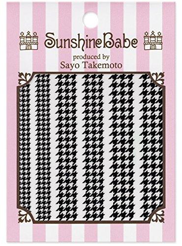 SunshineBabe ネイルシール 千鳥格子A ブラック