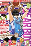 月刊 少年マガジン 2013年 10月号 [雑誌]
