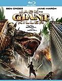 Giant Killer [Blu-ray]